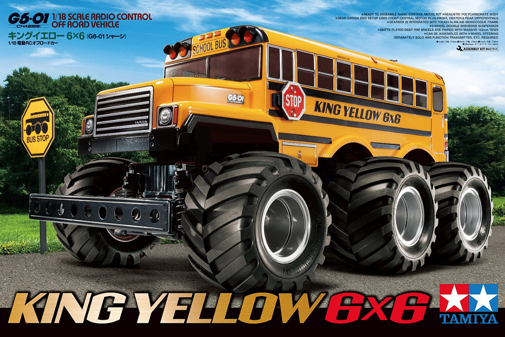 Tamiya 1/18 King Yellow 6×6 G6-01 chassis (58653)