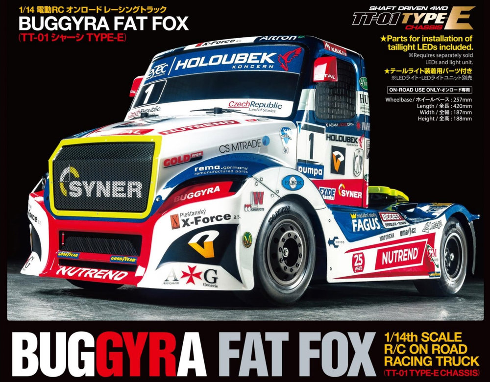 Tamiya Buggyra Fat Fox 1/14 TT-01E (58661)